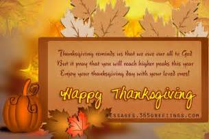 Happy Thanksgiving Greetings Quotes Happy Thanksgiving Wishes 365greetings Com