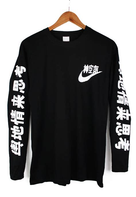 Jaket Sweater Hoodie Supreme Ch air japan sleeve t shirt by air been snap