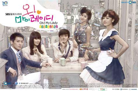 video film korea terbaru di indosiar oh my lady drama korea di indosiar teleseri ok pangeran