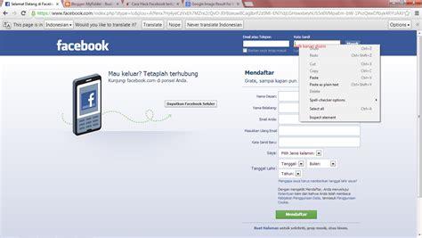 cara hack home design 3d 100 cara hack home design 3d myfolder cara hack facebook orang lewat laptop sendiri