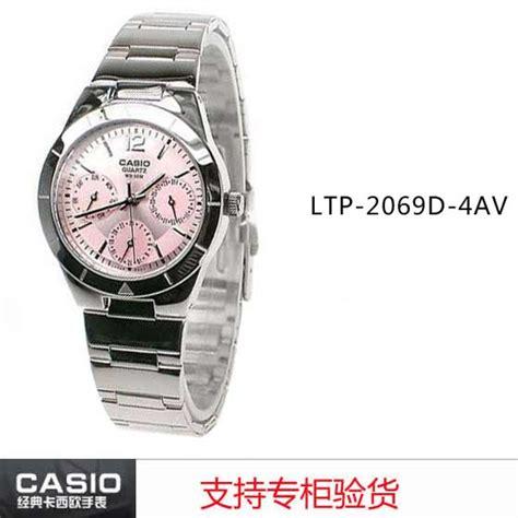 Casio Ltp 2069d 4av 正品卡西欧手表casio女表ltp 2069d 4av 报价 图片 价格 评论 评测 机械表价格 优品惠网络商城