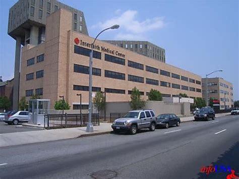 Interfaith Hospital Detox by Interfaith Hospital Planning Shutdown 360peo Inc