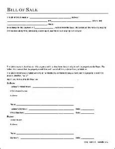 free notarized general bill of sale husband and wife to