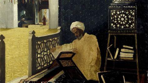 ways   time  dhikr  ramadan islamicfinder