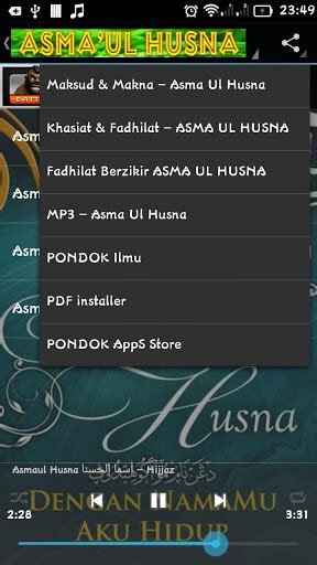 download mp3 asmaul husna aa gym download asma ul husna 99 nama allah google play