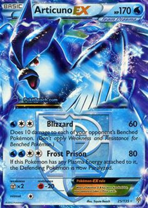 printable pokemon cards xy 1000 ideas about pokemon cards on pinterest pokemon