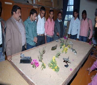government motilal vigyan mahavidyalaya, [mvm] bhopal full