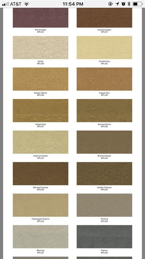 ppg metallic tones color palette  metallic paint