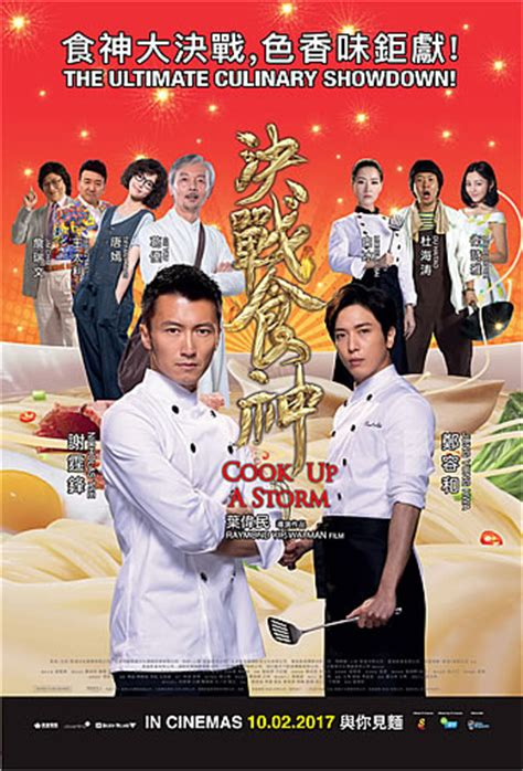 film online cook up a storm cook up a storm full movies download movies online