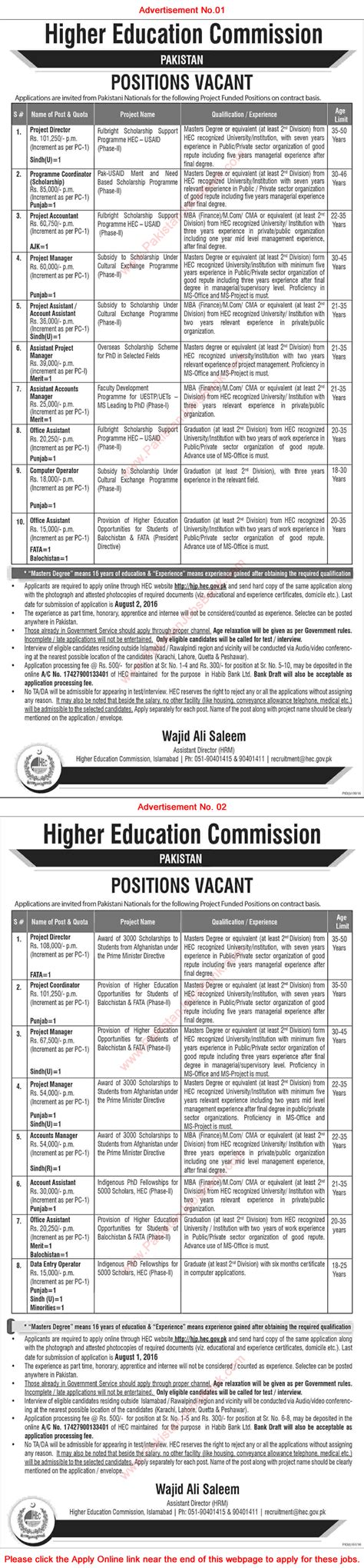 Hec Mba Employment Statistics by Hec July 2016 Apply Higher Education