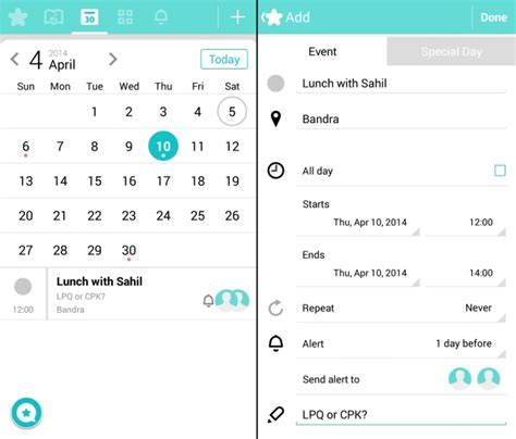 App For Couples To Calendar Calendar Application Shared Calendar