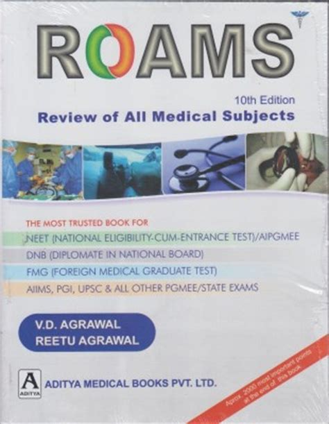 buy roams : review of all medical subjects 10th edition at