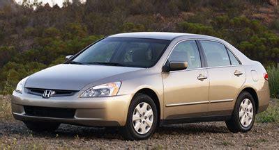 how petrol cars work 1997 honda accord spare parts catalogs 2004 honda accord review