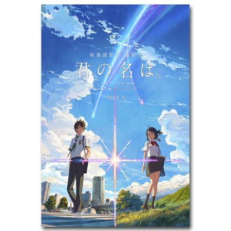 nicoleshenting your name japanese anime movie art silk
