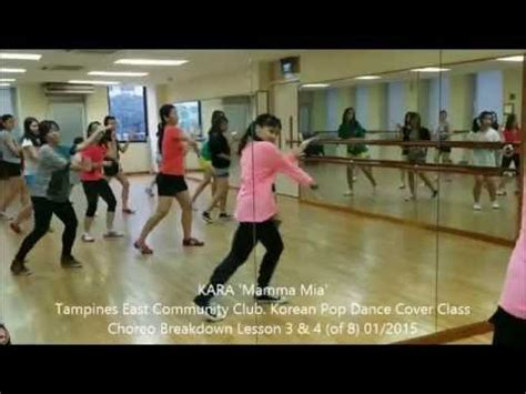 video dance tutorial kpop kara mamma mia kpop dance tutorial lesson 3 4 youtube