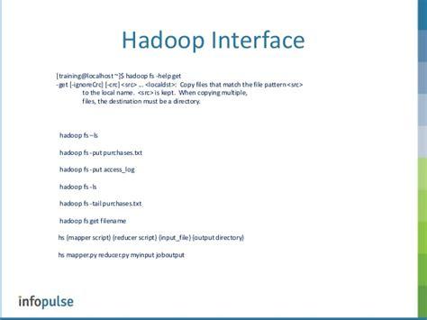 pattern matching hadoop big data apache hadoop