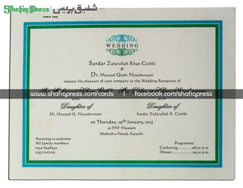 Shadi Invitation Card by Shadi Invitation Cards Matik For