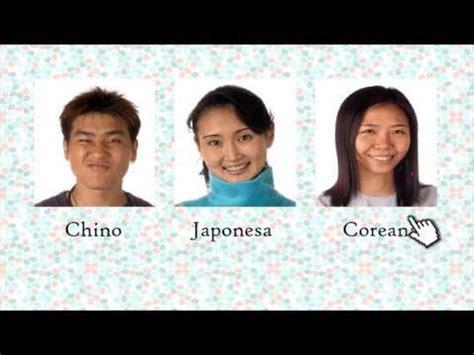 imagenes de coreanos y chinos c 243 mo diferenciar chinos coreanos o japoneses