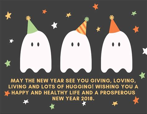 latest happy new year 2018 images wallpapers photos