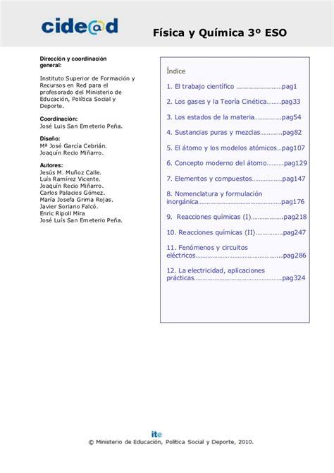 Libro De F 237 Sica Y Qu 237 Mica Ii