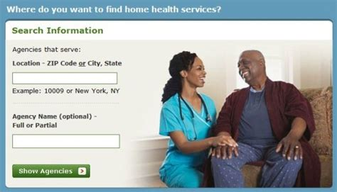 compare home health agencies for free