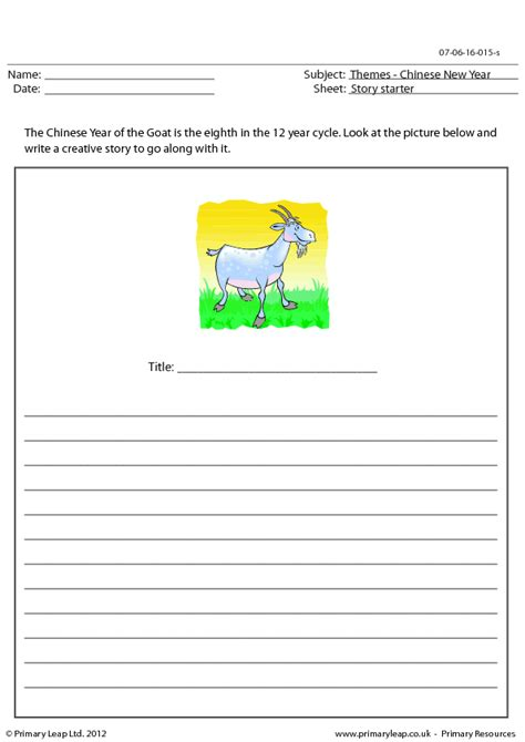 new year story resources new year story starter year of the goat