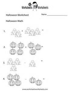 halloween math worksheet free printable educational