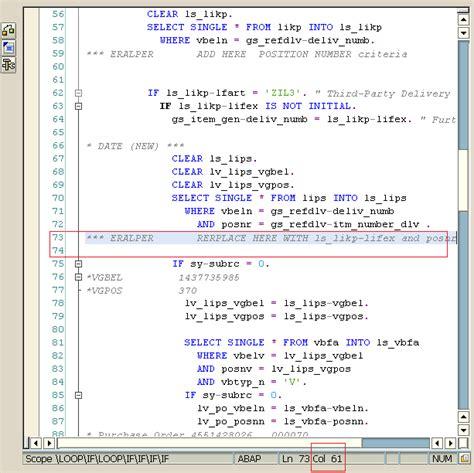 tutorial enhancements sap sap codes gallery