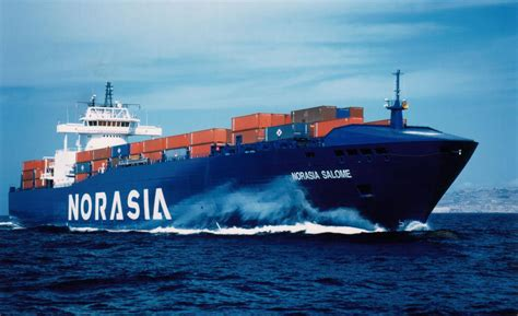 catamaran container ship ffb fast feeder container ship ng254