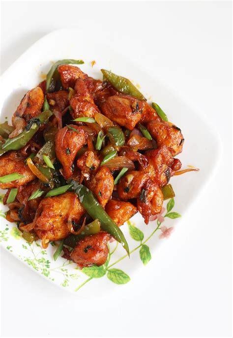 chilli chicken recipe how to make chilli chicken dry