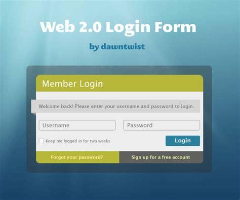 web 2 0 login box vector clipart me