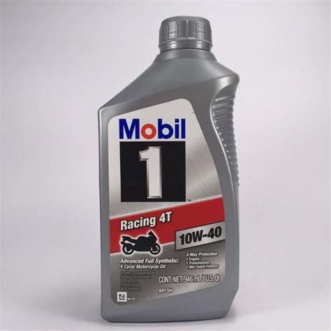 mobil 1 10w40 mobil 1 10w 40的價格 比價biggo