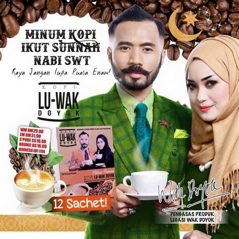 Lu Murah kopi lu wak doyok harga murah original hcube shop