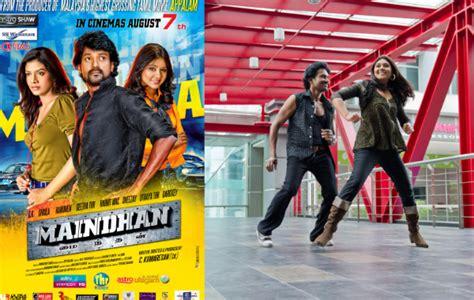 malaysian film news malaysian movie maindhan debuts in chennai news astro shaw