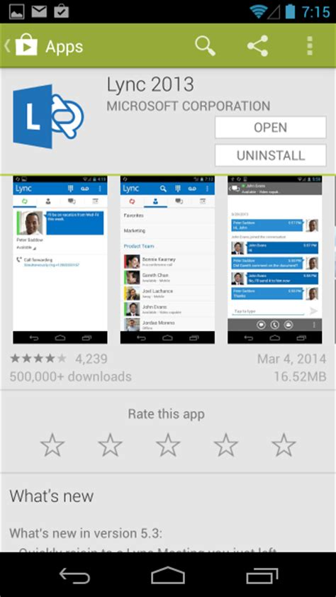 microsoft lync 2013 for android how to setup the microsoft lync 2013 mobile client for android microsoft lync 2013 sherweb