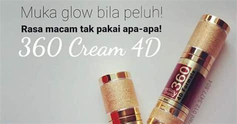 D C Powder Bedak Wangi 360 4d foundation by dermax menjadikan wajah glow