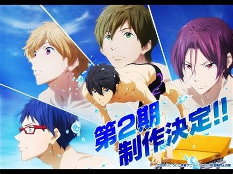 B Anime Season 2 by Free Iwatobi Swim Club 2nd Season Anime Trailer Tvアニメ
