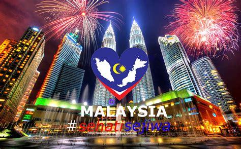tema hari kebangsaan 2016 logo lagu tema hari kebangsaan 2016 download percuma