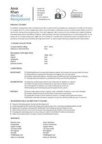 Medical receptionist CV template, job description, resume
