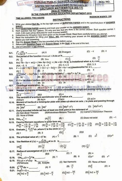 css tutorial notes pdf css exam notes pdf alexander calder con adesivi pdf