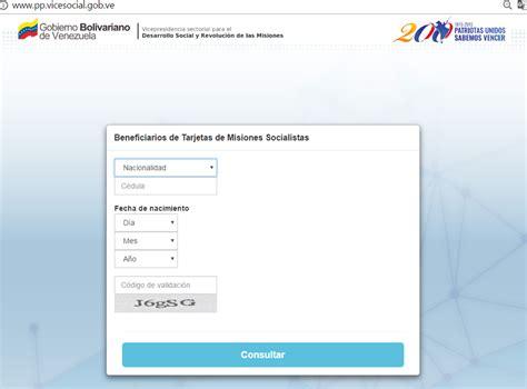 para consultar hogares de la patria consultar c 233 dula en hogares de la patria en linea
