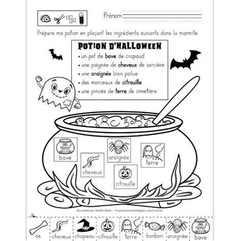 Babymoov Nutribaby Plus Black les 25 meilleures id 233 es de la cat 233 gorie recette maternelle
