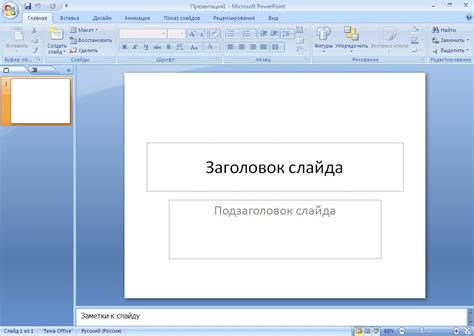 more design for microsoft powerpoint 2007 5 best images of microsoft powerpoint 2007 logo