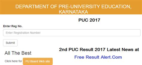 supplementary 2 puc result puc supplementary result 2017 karnataka name wise ಇಲ ಲ