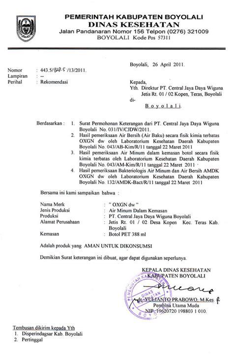 Contoh Surat Pemerintah by Pengertian Surat Dinas Dan Contoh Surat Dinas Yang Baik