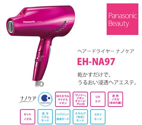 Panasonic Hair Dryer South Africa mckey rakuten global market panasonic hair dryer ipod eh na97 hair dryer dryer ipod minus
