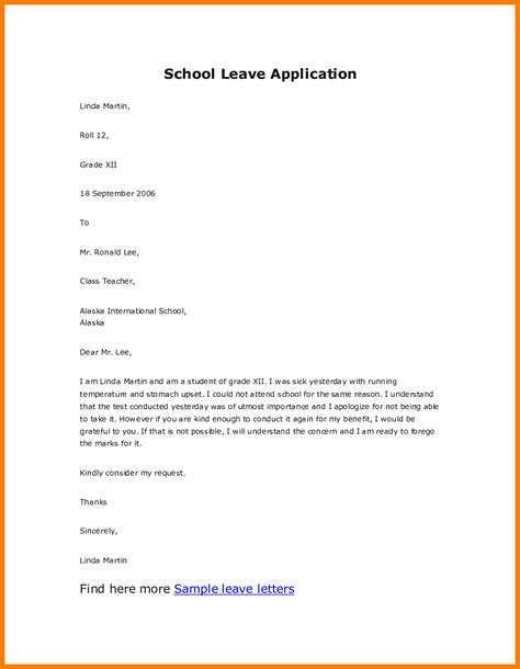 Sle Letter Leave Absence School 12 Leave Letter For School Students Park Attendant