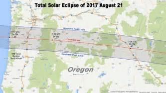 30 csites in path of solar eclipse to be auctioned