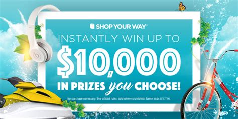 Instant Win Game Sweepstakes Official Rules - shopyourway com 10 000 summer basket instant win game