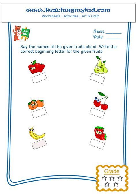 letter worksheets what s the letter worksheet 3